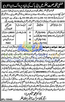 Health Department District Bhakkar Jobs December 2015-16 Test Interview Dates Application Form Eligibility