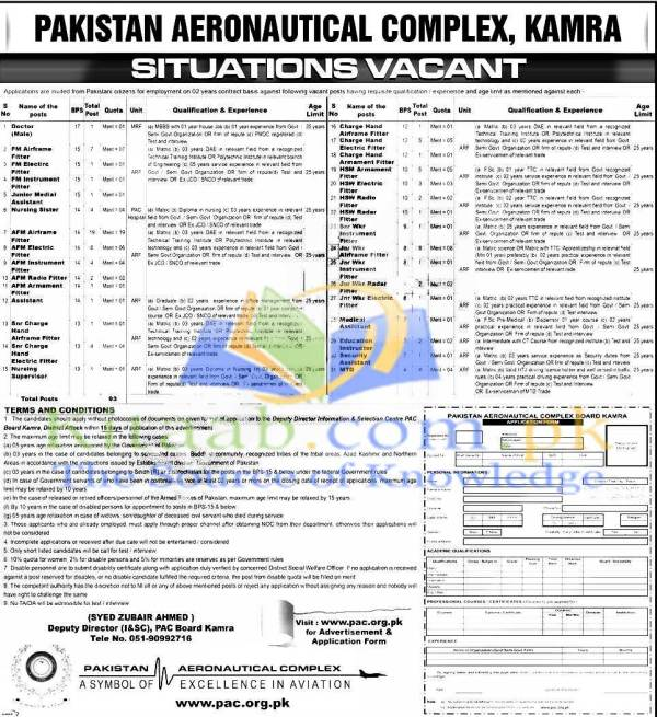 Pakistan Aeronautical Complex PAC Kamra Jobs 2015-16 Energy & Power Department KPK Form Eligibility