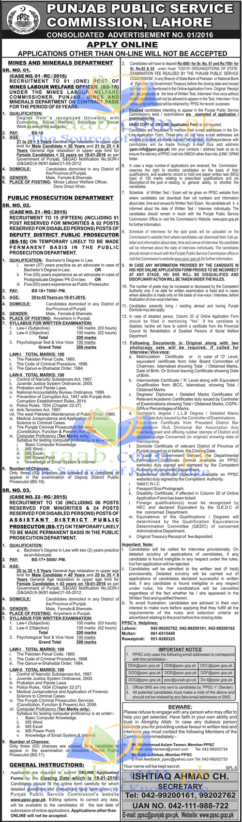 PPSC Public Prosecution Department Jobs 2016 Online Apply Eligibility Criteria Dates and Schedule