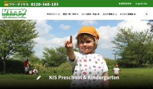 kis-website-thumbnail
