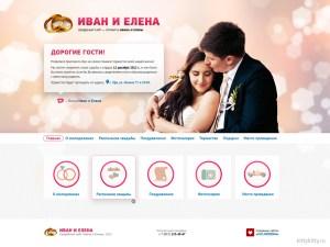 8 - Самые модные тенденции в свадебной фотографии 2013 года