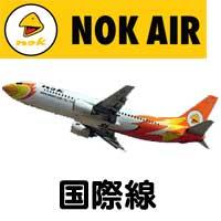 LCC NOK Air