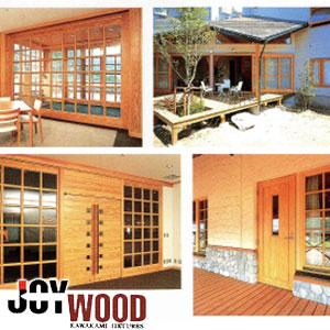 断熱性と防露性を持つ高性能木製サッシ