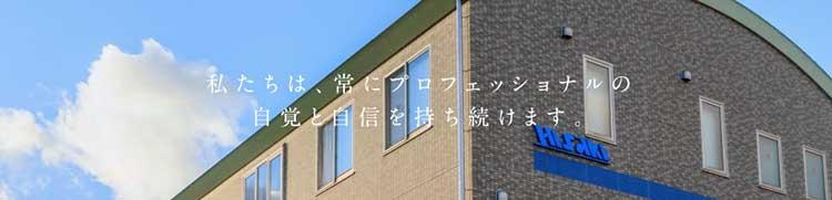hisaki01
