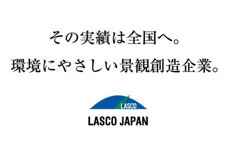 lasco1