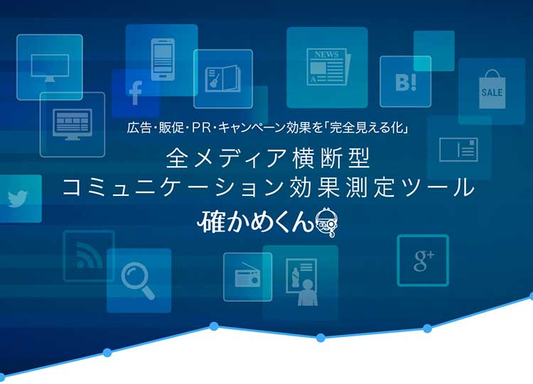 tashikame01