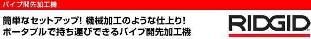 fukoku06