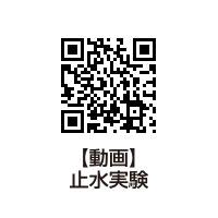 1130sanwa-door_qr