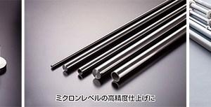 材料調達から金属加工・表面処理まで一貫生産が可能 長尺ローラー・シャフト、摩擦圧接加工品