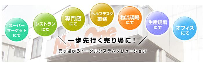 aichikeiki02