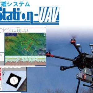 ドローン屋根点検アプリ『DroneRoofer』