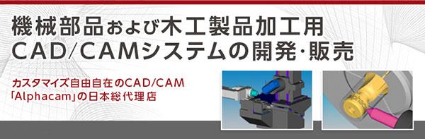 licom01