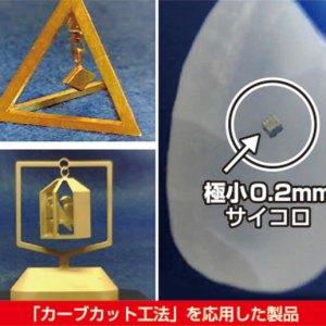 高難易度の部品加工を実現するカーブカット工法