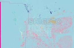 Shigeto Intermission EP