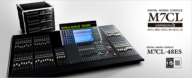 header_mixer_m7cl_5