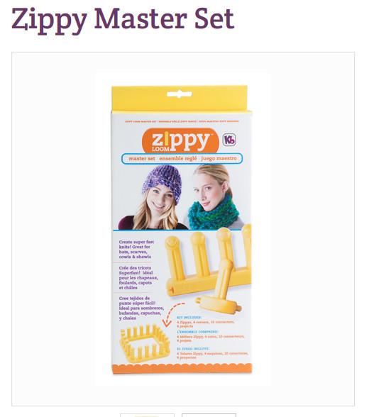 zippy loom giveaway