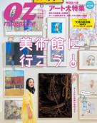 oz_magazine_15_08