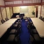 和室エリアにて2島 20名様の会議やセミナー利用も可能です。