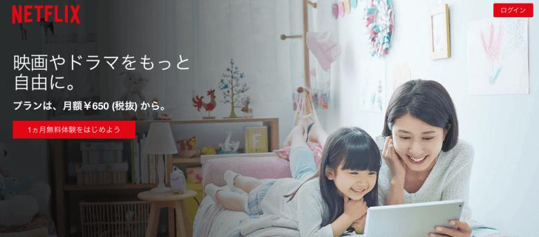 スクリーンショット 2015-12-29 23.25.44