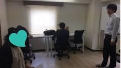 エンプティチェア・テクニック