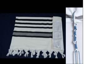 Chatanim Black Stripe 7-8-11-13