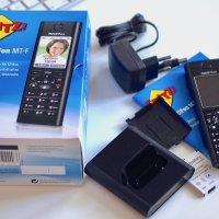 Unehrenhaft entlassen. Das AVM FRITZ!Fon MT-F DECT-Komforttelefon