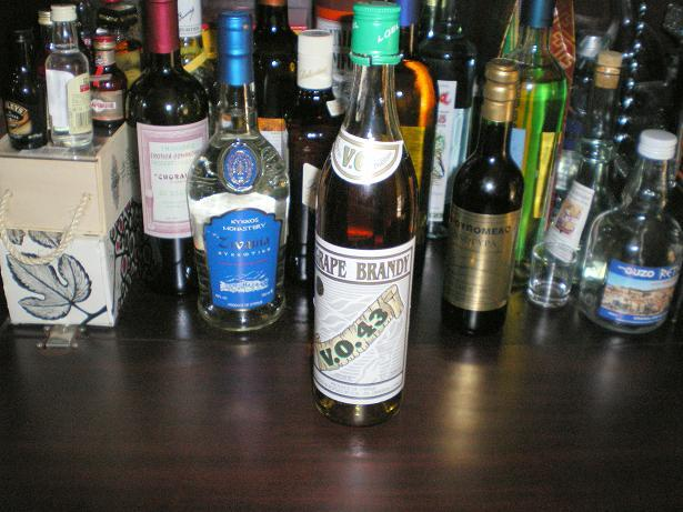 Very old brandy