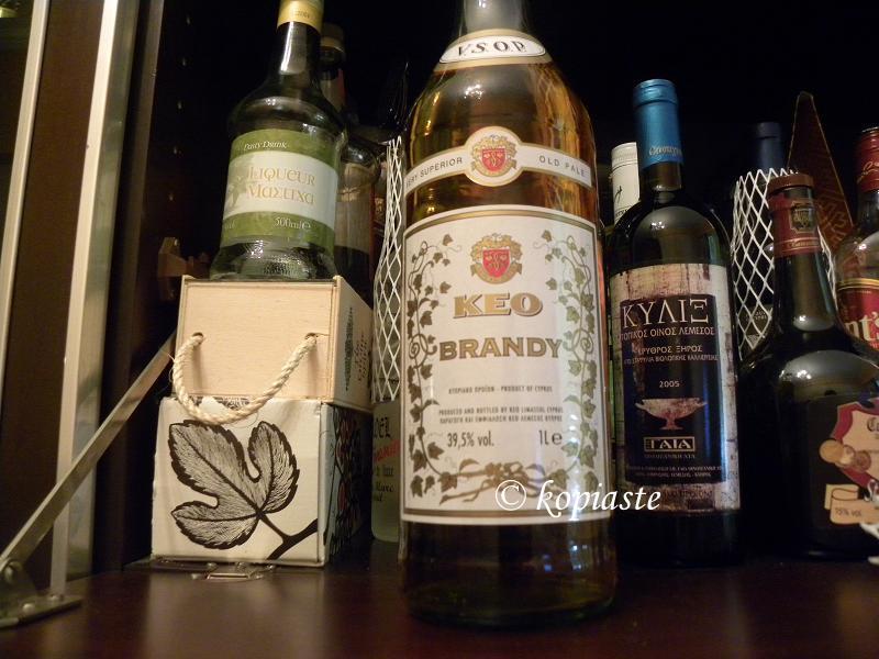 vsop brandy