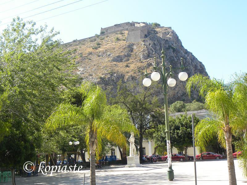 Kapodistrias and view of Palamidi