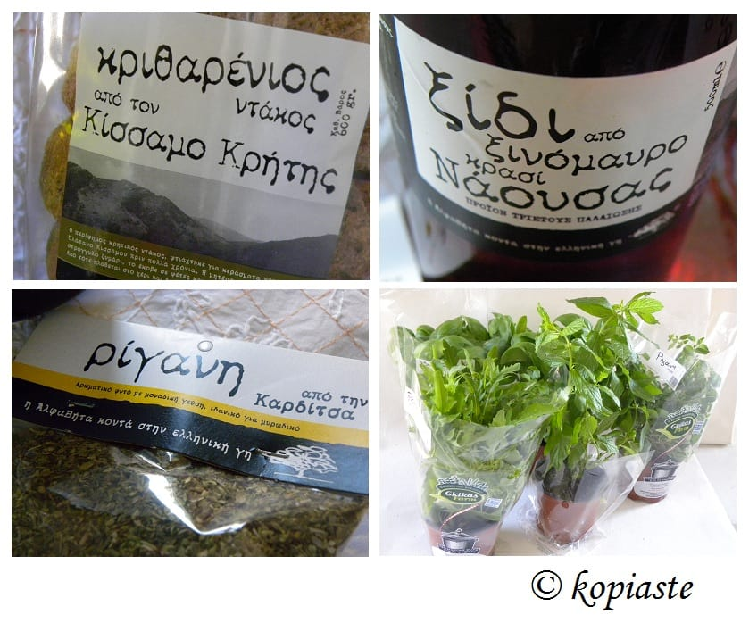 collage vinegar, oregano, rocket