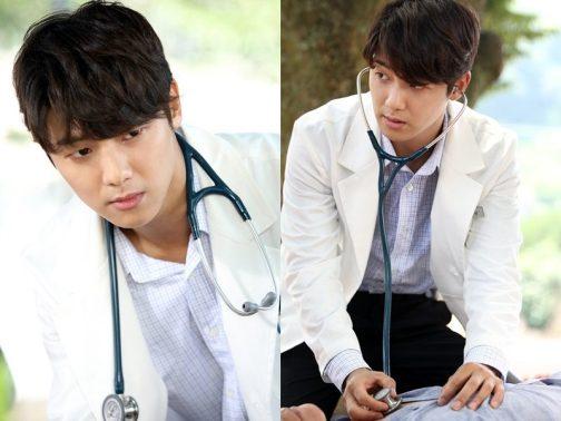Hasil gambar untuk Kang Min-Hyuk hospital ship
