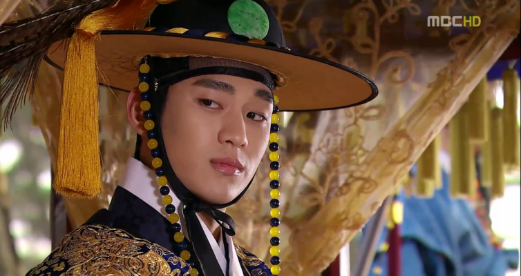 Moon Embracing The Sun KimSooHyun