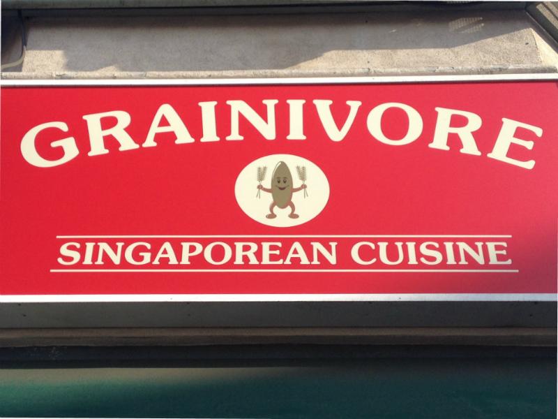 Grainivore Singaporean Cuisine on Western Avenue