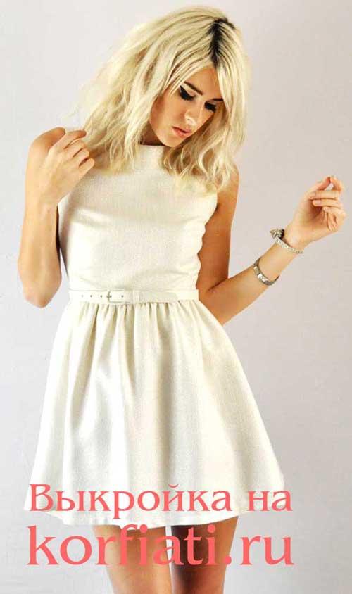 Как сшить простое платье с юбкой фото 925