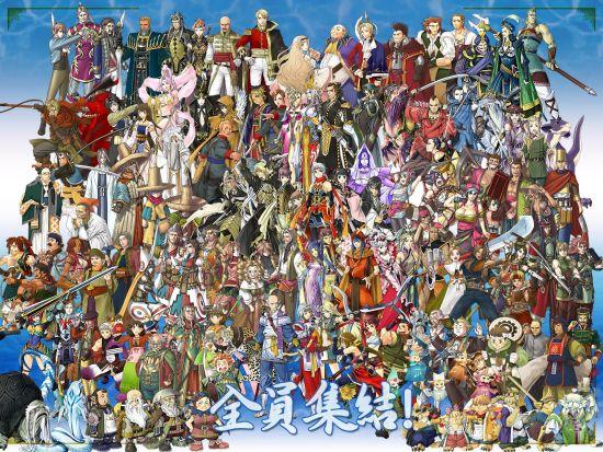 Rollenspiel Suikoden V - 108 Charaktere