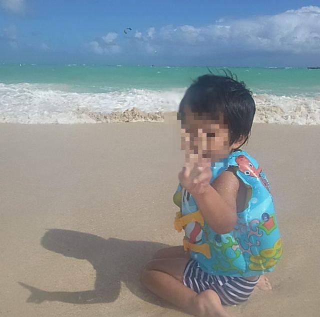 Hawaii027