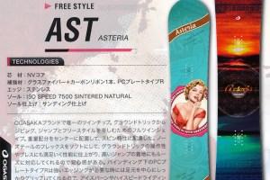 ogasaka_asteria 15-16