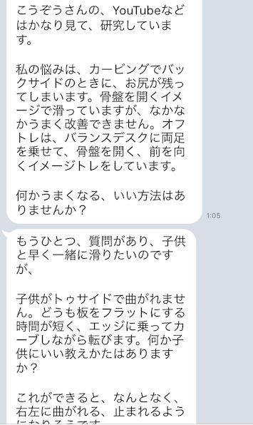 IMG_4527