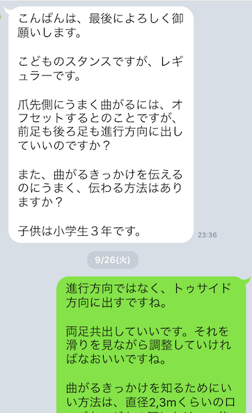 IMG_4649