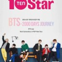 301207 「10Star」BTS写真