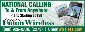 union-wireless-ad-2012