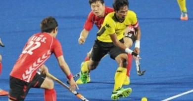 Sultan Azlan Shah Cup Hockey Tournament