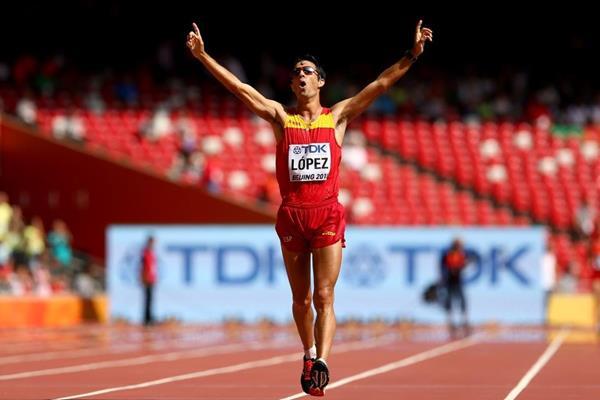 World Athletic Championship 2015