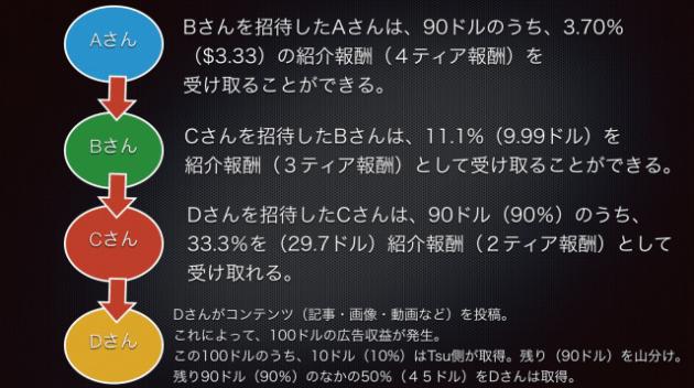 tsu1241-640x358