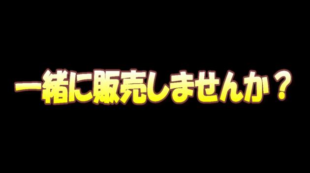 2015-02-20 18-09-45