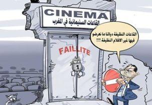 الحكومة تمنع فيلم عيوش من القاعات السينمائية في المغرب