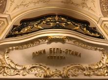 Odessa opernhaus loge kscheib