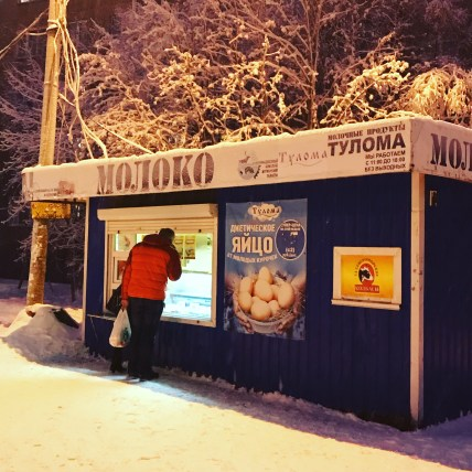 Milchstand in Murmansk