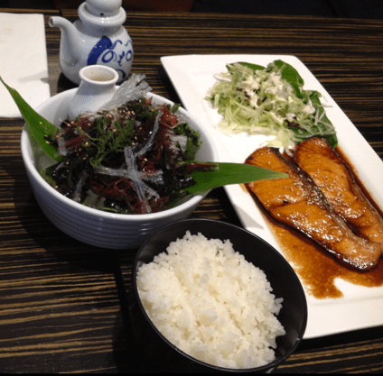 Teriyaki Salmon with Jasmine Rice & Seaweed Salad