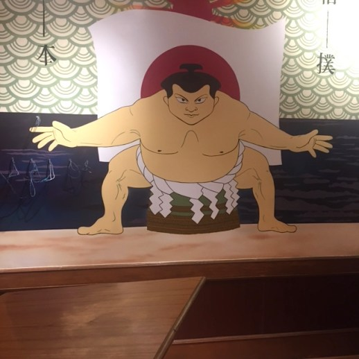 Tatami Sumo